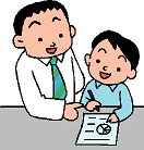 家庭教師画像